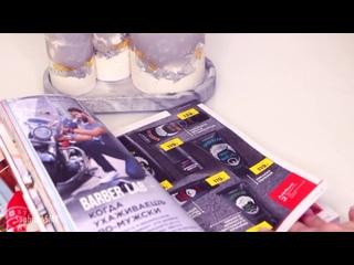 [Sophia ASMR] ASMR Уснуть за 90 сек Листаю журнал 📓 и шепчу