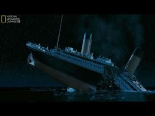 National Geographic: Титаник. Дело закрыто (2012) /Avaros/