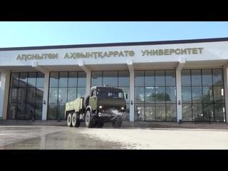 Специальная обработка территории Абхазского государственного университета.mp4
