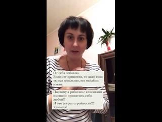 Видео от Марии Белостоцкой