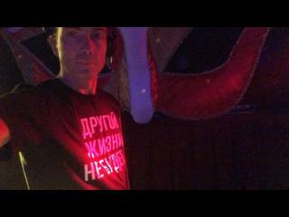 Dj Dobryakov Maxim  Music Set  90s Remix Bar #1  Пятница 13  Суббота 14  жду в гости 🤩🌓💥 Сегодня продолжаем 🤪 Левитана 28
