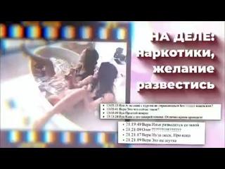 Video by Путин говорит!