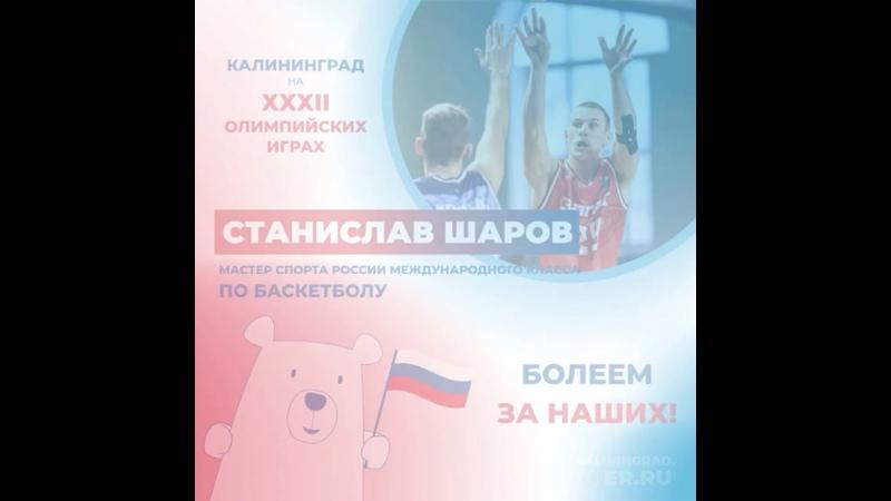 Видео от Светлогорское отделение ВПП Единая Россия