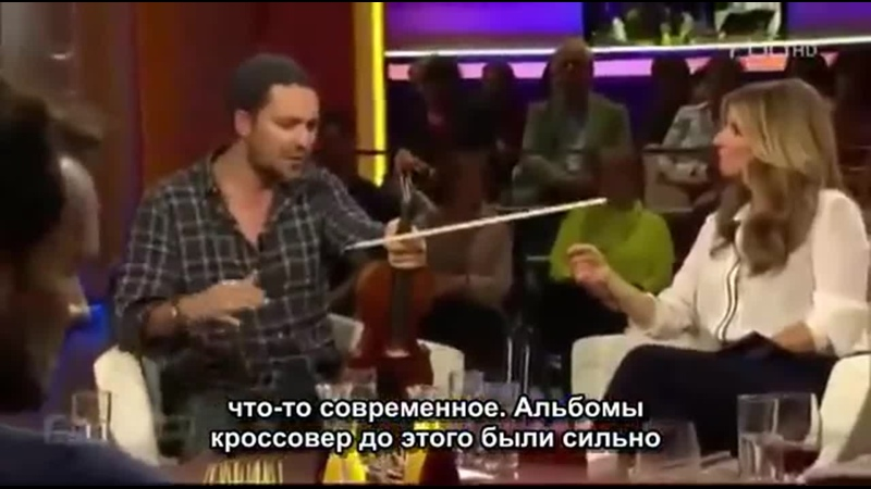 David Garrett RIVERBOAT extrat 16 10 2015