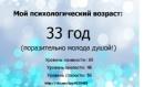 Черенова Татьяна   Гатчина   9