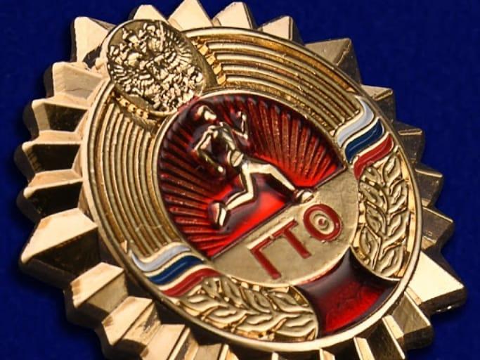 90 лет назад, 11 марта 1931 года, в Советском Союзе был утверждён Всесоюзный физкультурный комплекс ГТО — «Готов к труду и обороне»