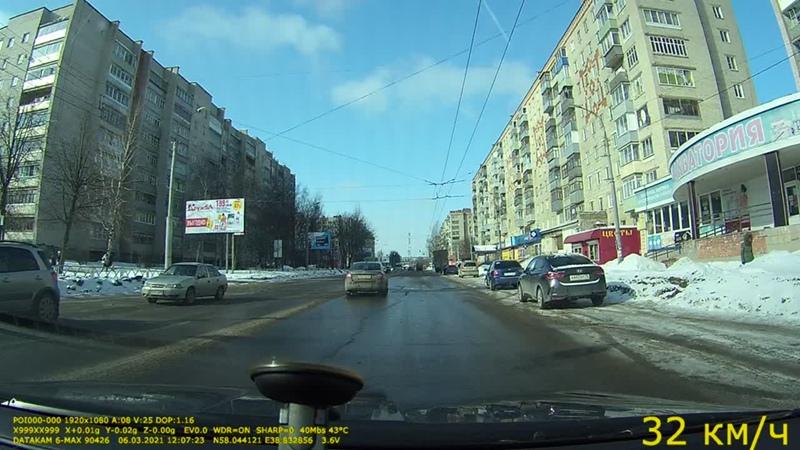 Проезд по улице Плеханова 02 Fragment of 03061206 0970 12 06 04 12 09 02