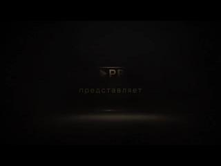 ХБ 2 - Муравьедов