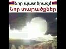 Tut_banakum_20200717_4.mp4