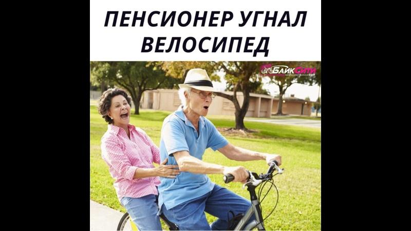 Видео от БайкСити гипермаркет велосипедов
