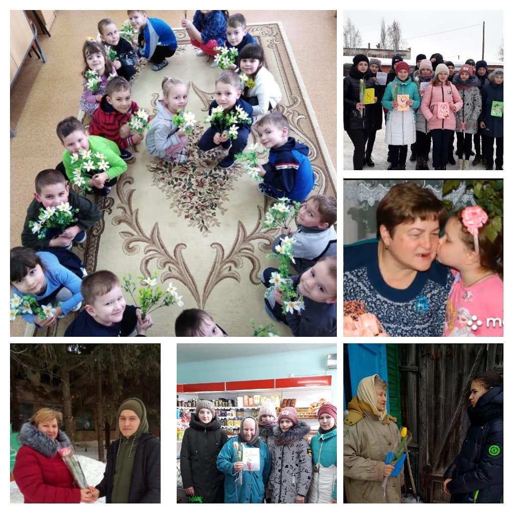 Петровские школьники и дошколята участвуют в онлайн-акциях, посвящённых Международному женскому дню
