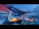 KMS Bismarck in war thunder