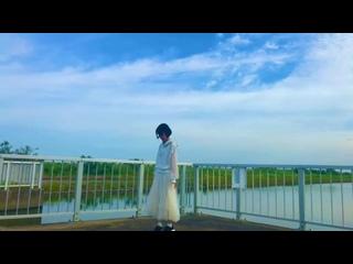 ~【吐気】ホシアイ 踊ってみた【#になすん生誕祭2021】 - Niconico Video