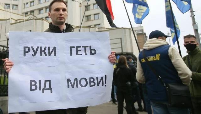 Что ждет Украину после запрета русского языка: прогноз сенатора