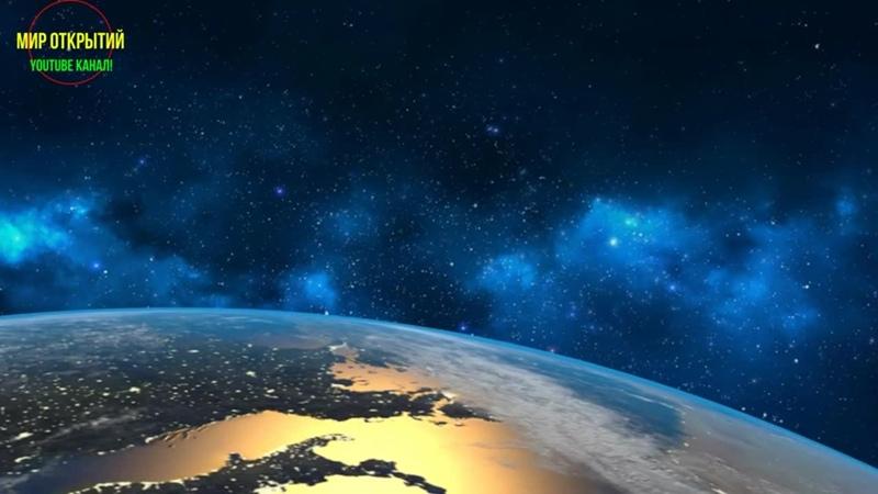 Крайности космической погоды Самый мощный ураган в Солнечной системе