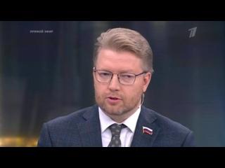Николай Рыбаков про захват Капитолия и последние дни Трампа