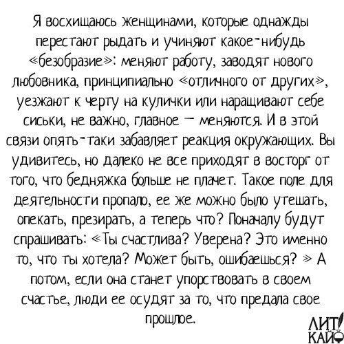 фото из альбома Ани Ивановой №12