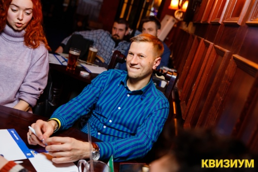 «10.01.21 (Lion's Head Pub)» фото номер 126