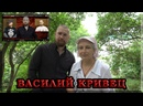 БЕЛЕЦКИЙ LIVE Василий Кривец, Е. А. Кривец Черный дельфин Узники совести