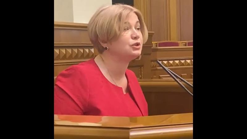 Драка в парламенте из за того что Сергей Швец стоял задом к Ире Геращенко А Порошенко обвинил Швеца в том что он пьяный