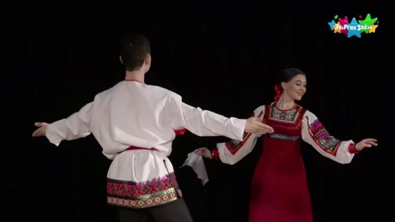 Дуэт Возбранюк Лев и Шалдина Валерия Первое свидание
