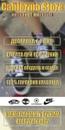 Персональный фотоальбом Все-Кеды Тута