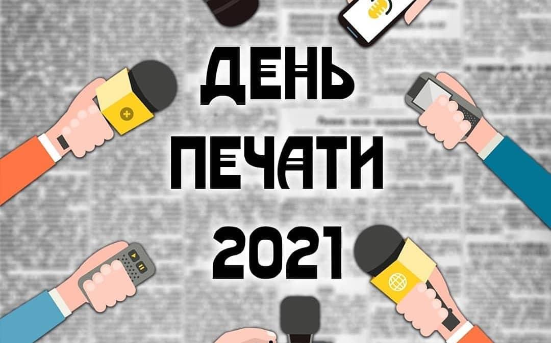 В День Российской печати в Саратове чествовали лучших журналистов
