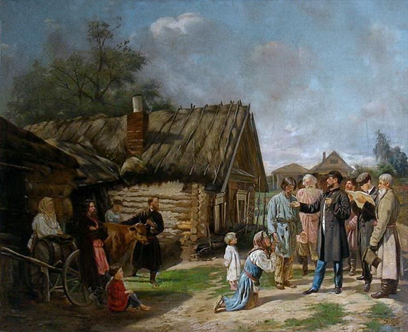 Сбор недоимок, 1869–1870 Пукирев Василий Владимирович