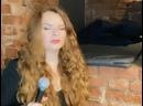 Анна Дмитриева - Любовь похожая на сон