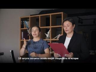 Video by Санкт-Петербург для глухих
