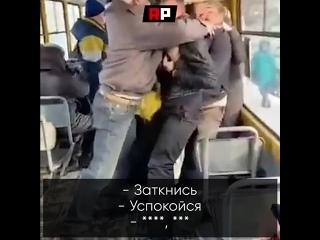 Борьба с коронавирусом - буквально. Житель Барнаула зашел в трамвай без маски и стал причиной потасовки