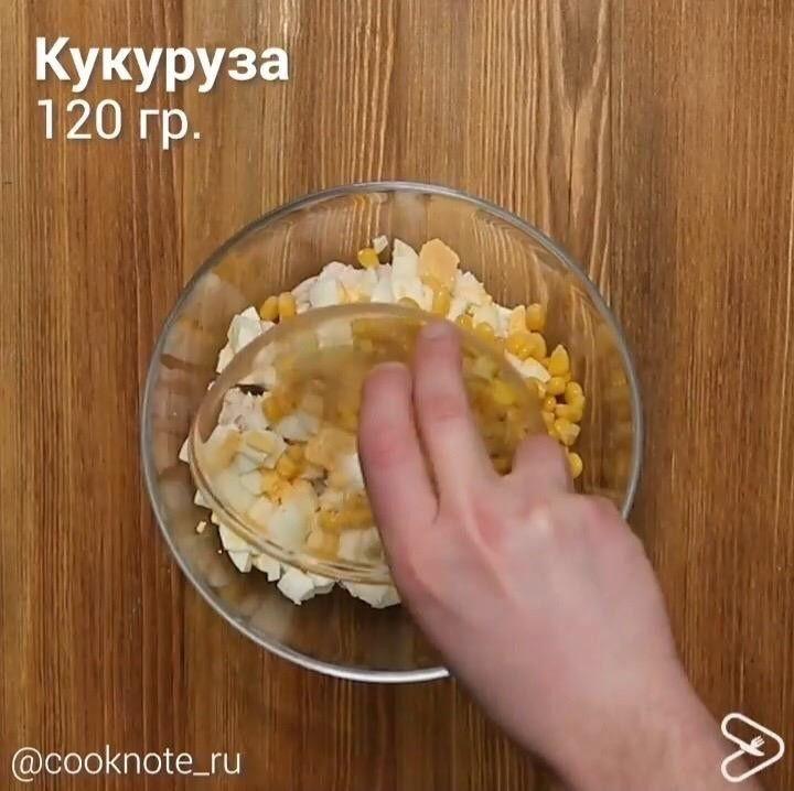 Любимый ПП салат