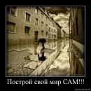 Личный фотоальбом Андрея Нуштаева