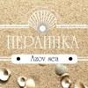 """Відпочинок на Азовському морі """"Перлинка"""""""