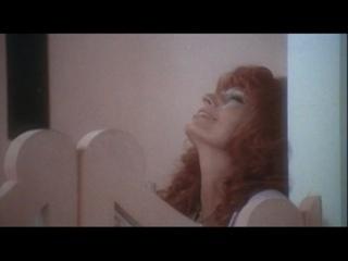 Куколка гангстера(Италия.Комедия.1975)