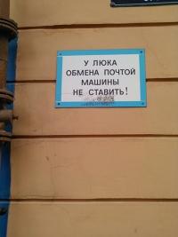 Дмитрий Глушков фото №11