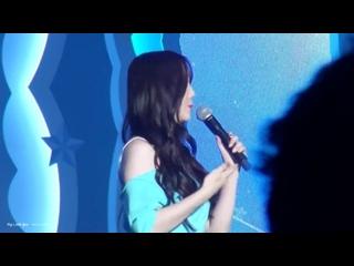170729 | KEI | Alwayz - 2017 Summer Concert