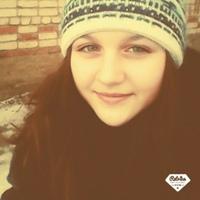 Таня Алтынова