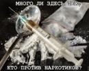 Персональный фотоальбом Дмитрия Петрины