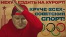 Николай Должанский фотография #7