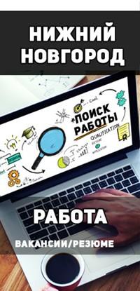 Нижний новгород работа моделью kristina sharapova