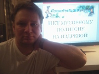 фото из альбома Максима Шаркова №2