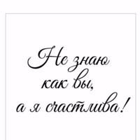 ОльгаБлинкова