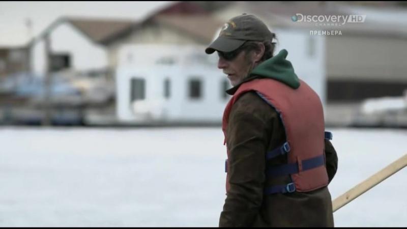 08 Мятежники ледяного озера Треснувший лед