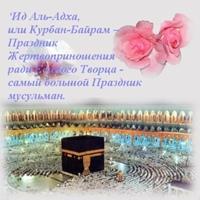 photo from album of Alik Gilyaev №4