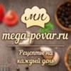 Кулинарные рецепты от mega-povar.ru