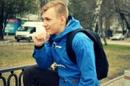 Фотоальбом Олега Белого