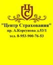 Фотоальбом Станислава Центрстрахования