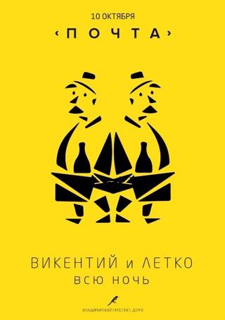 Викентий Алексеев фотография #45