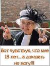 Личный фотоальбом Юлии Еремичевой